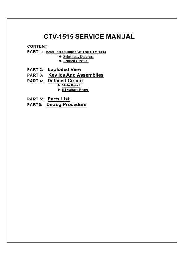 Ctv 1515 описание и схема