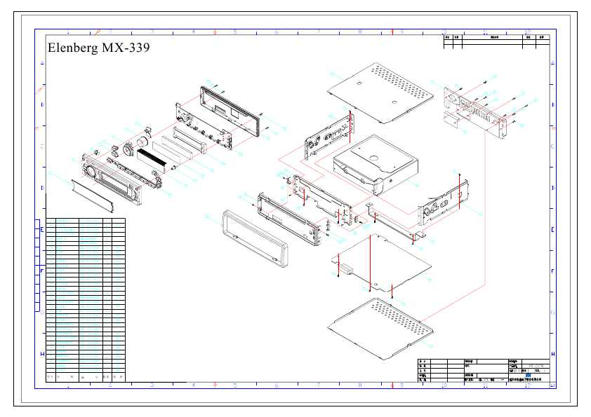 elenberg mx 339 инструкция