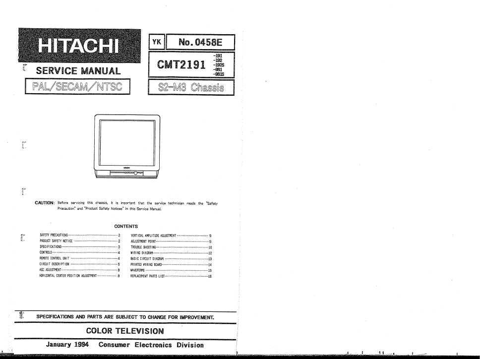 hitachi 2191 инструкция