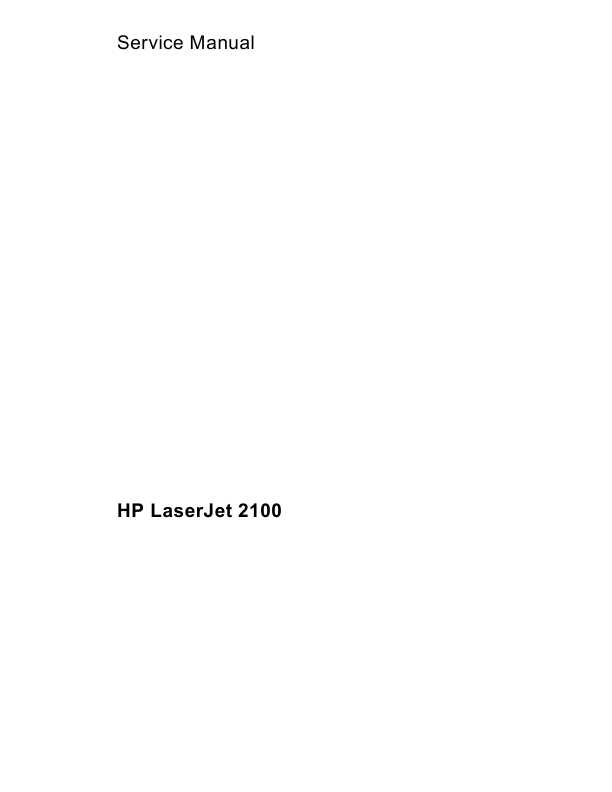 hp laserjet 2100 инструкция hp
