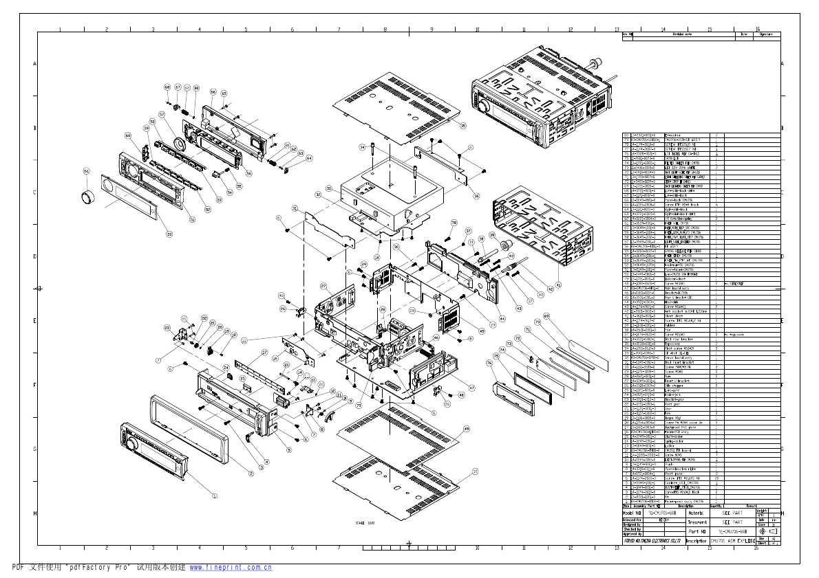 Схема магнитолы h-cdm8048