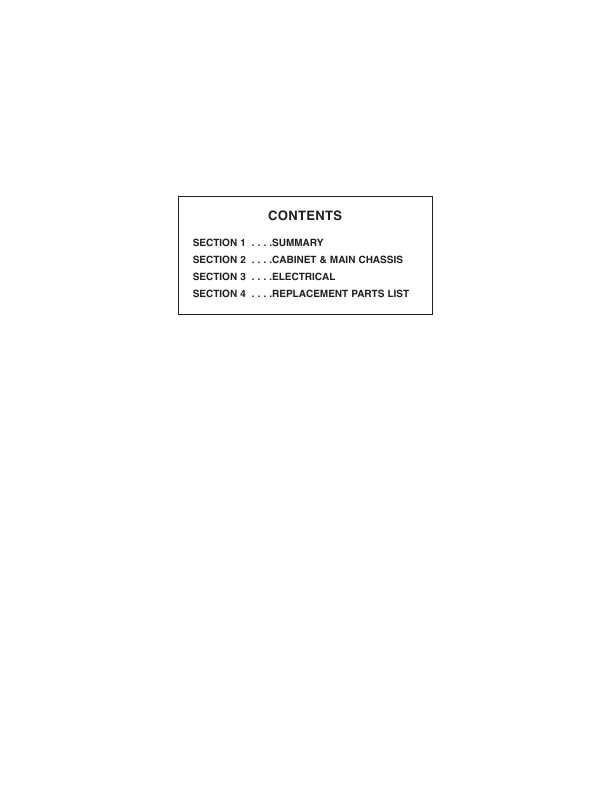 Инструкция по пользованию к lg dk 577 xb