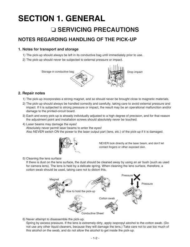 Инструкция Lg Lm-m530 - фото 9