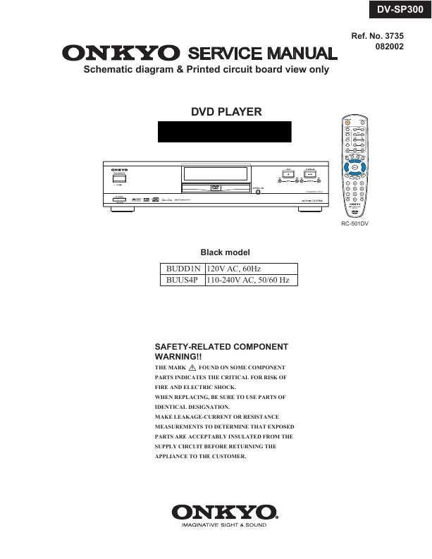 Intervision sp-300 инструкция