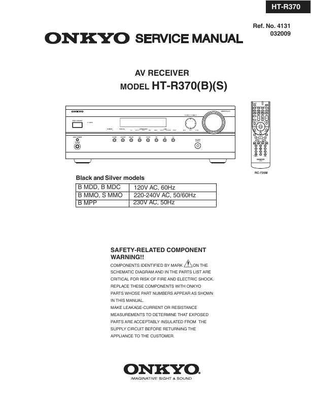 Схема приставки АОН RU29096GEX