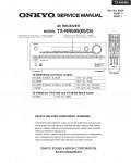 spengler 609 инструкция по эксплуатации