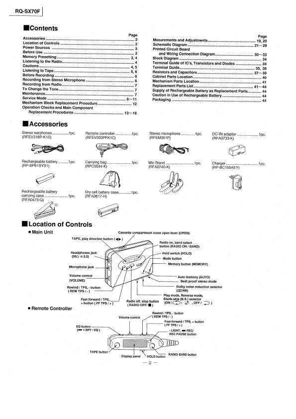 Panasonic rq l349 инструкция