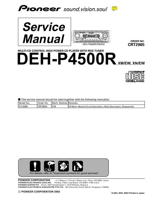 pioneer deh-p4500r