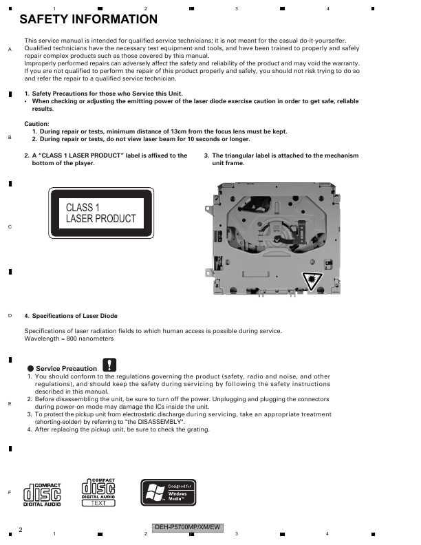 Deh p6600r инструкция на