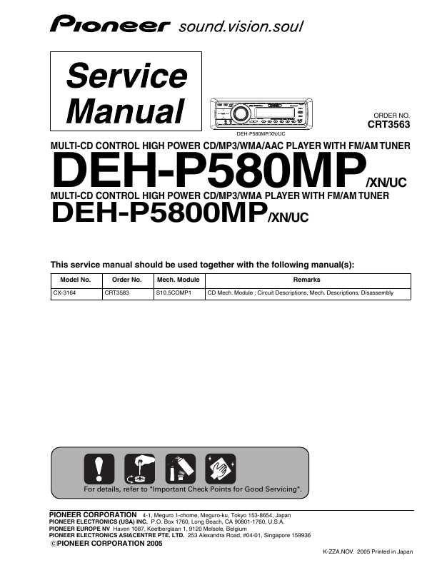 инструкция pioneer deh p5800mp