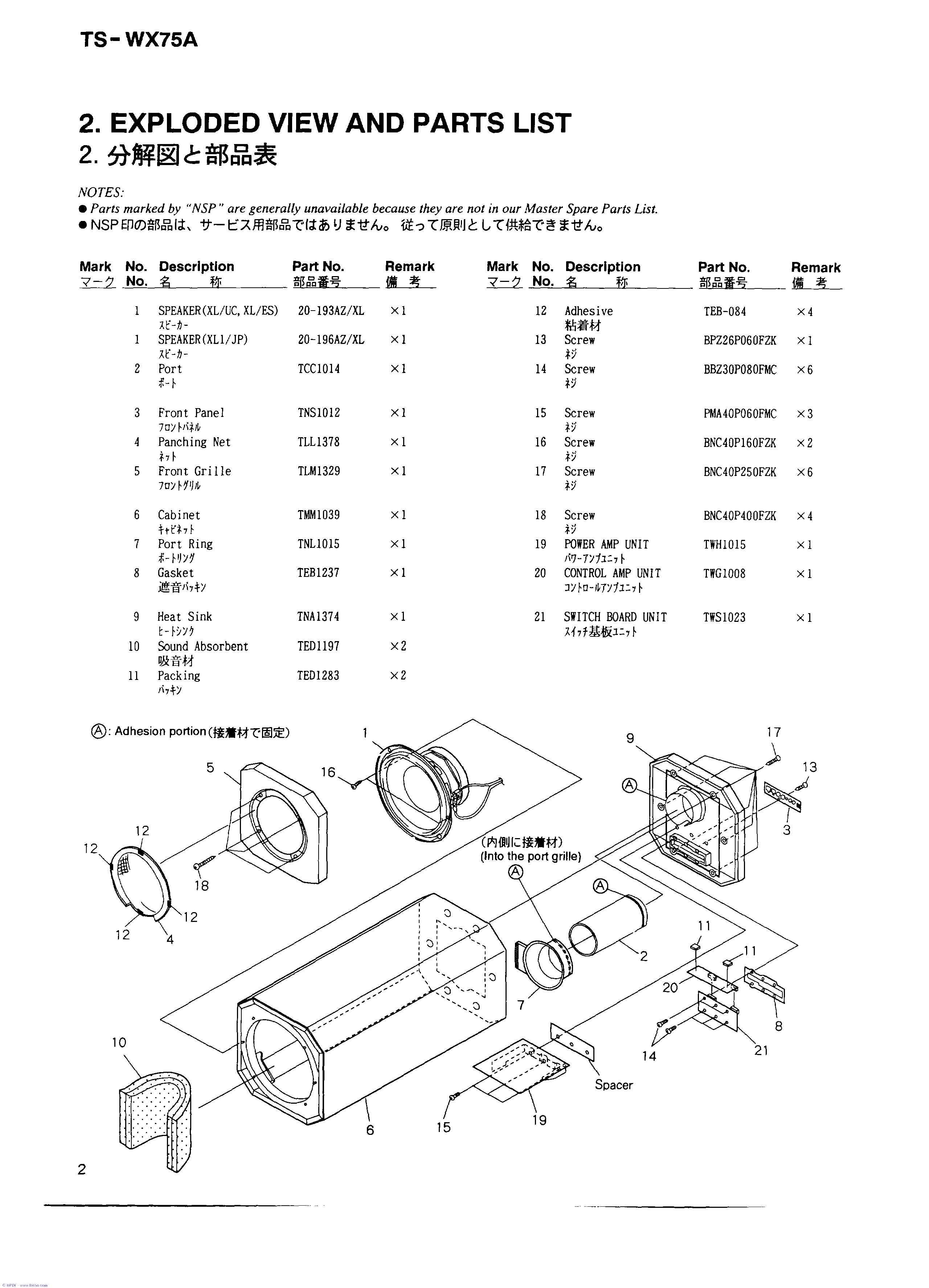 Pioneer ts-wx75a схема