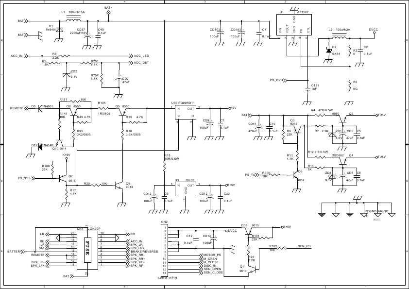 инструкция Prology MDH-335