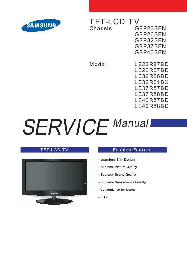 Сервисная инструкция Samsung LE-32R81BX, LE-37R87BD, LE-37R88BD, LE-40R87BD - Dantex