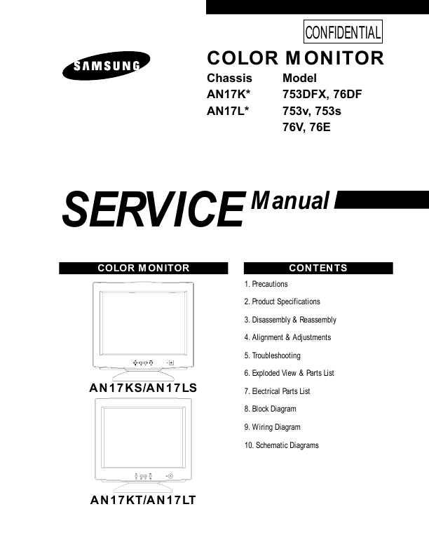Сервисная инструкция Samtron
