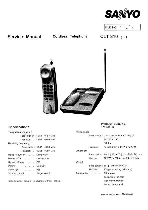 Инструкция на телефон sanyo