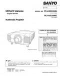 Инструкция Grundfos Pmu 2000 - фото 4