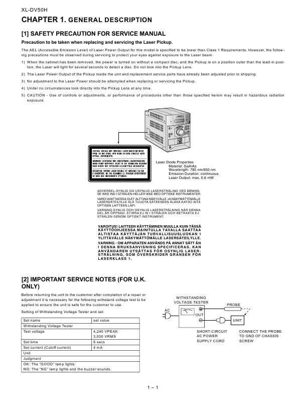 Инструкция Sharp Dv 7045S