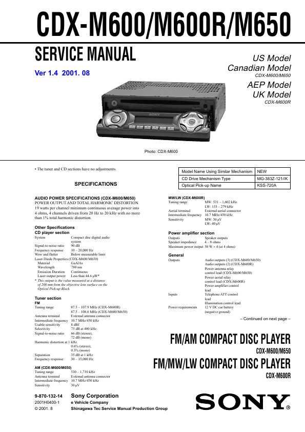 Sony cdx-gt200e автомагнитолы