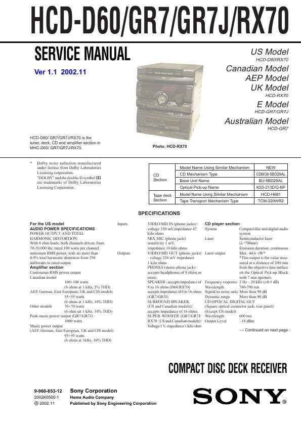 Sony HCD-D60, HCD-GR7,