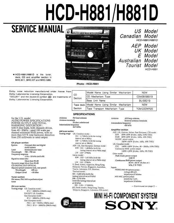 instruktsiya-muzikalnogo-tsentra-sony