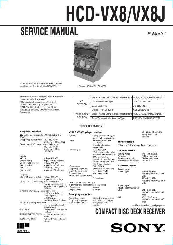 Lytron service manual