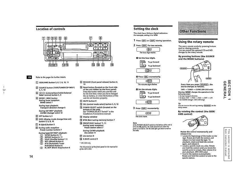 Dvd-7811 схема подключения