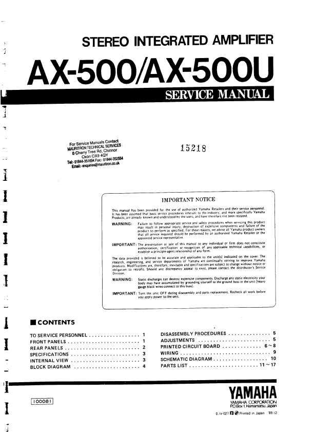 Yamaha ax500 manual download explained billions yamaha ax500 manual download manual pdf fandeluxe Choice Image