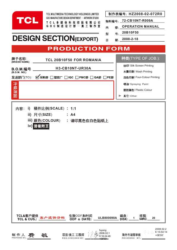 Tcl instructions