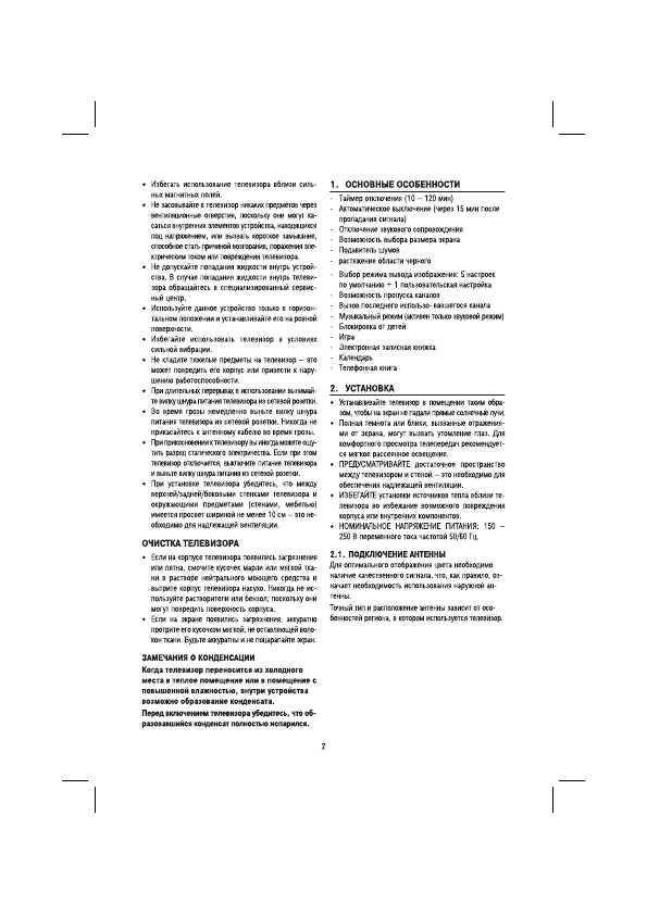 Techno Ts 1405 Инструкция - фото 3