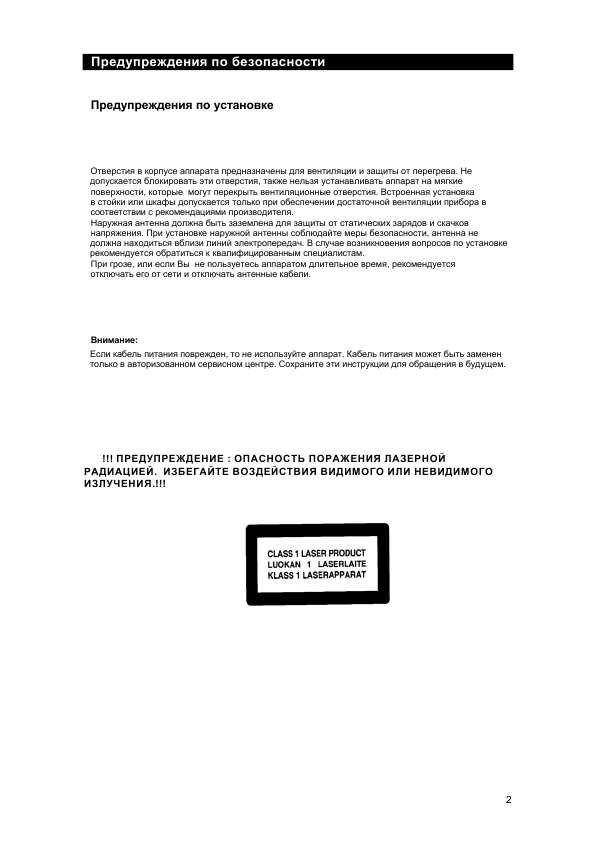 Инструкция по эксплуатации для стиральной машины индезит