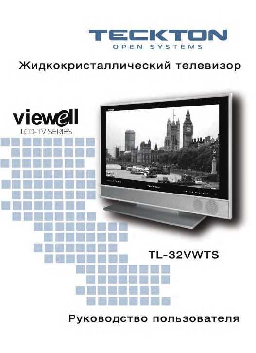 Жк Телевизора Teckton