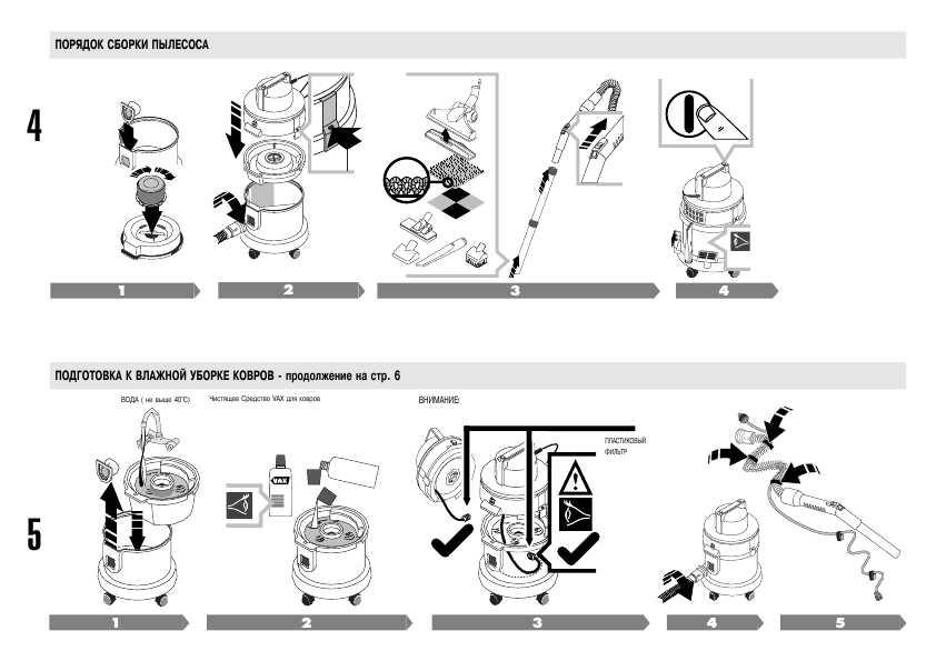 инструкция по применению пылесоса vax 6130е