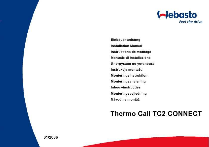 webasto thermo call tc2 connect webasto. Black Bedroom Furniture Sets. Home Design Ideas