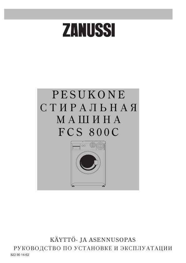 Zanussi fcs 920c